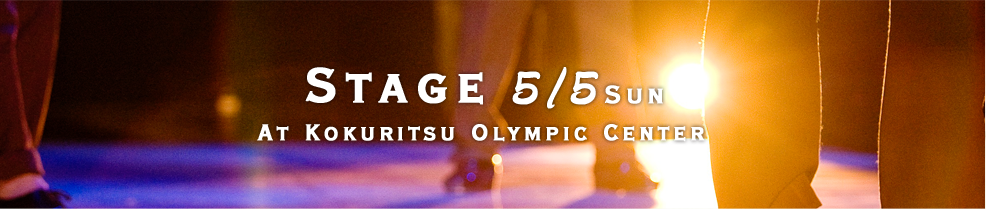 Stage 5/5(Sun)At Kokuritsu Olympic Center