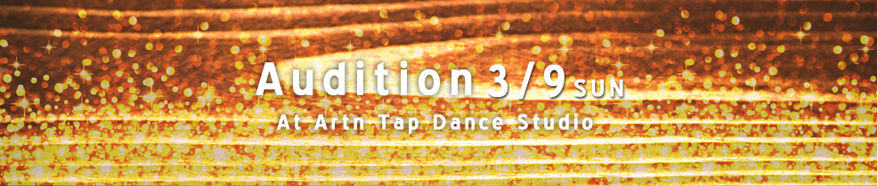 Audition 3/9(Sun)At Artn Tap Dance Studio