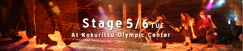 Stage 5/6(Tue)At Kokuritsu Olympic Center