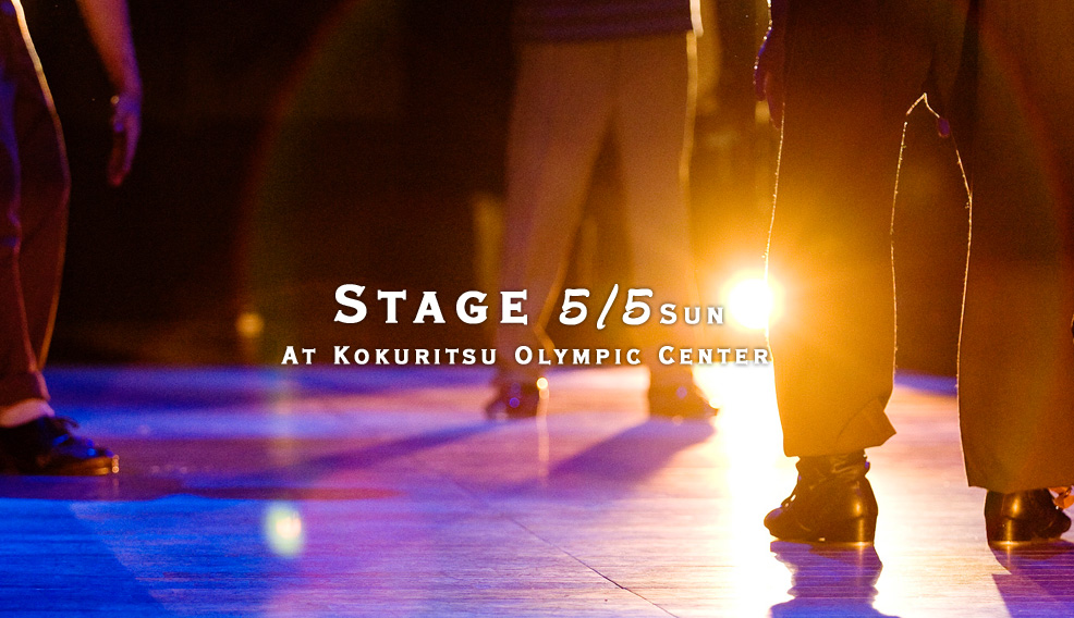 Stage 5/5 Sun. At Kokuritsu Olympic Center